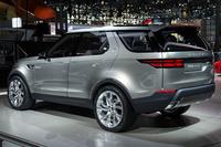 ランドローバーが新型SUVコンセプトを発表【ニューヨークショー2014】の画像
