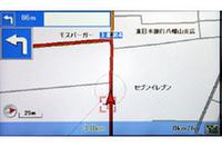 交差点拡大は25mスケールにオートズームする方式。