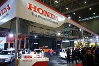 ホンダ:大胆エアロのコンセプトカーはスポーティな走りが自慢【東京オートサロン09】