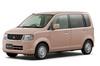 三菱の軽4車種に99万8000円の特別仕様車