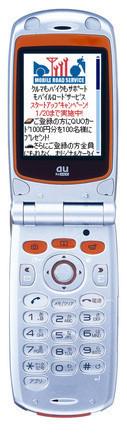 """第80回:「カーテレマティックス」って本当はどーなの?ますますクルマが""""携帯化""""するハナシ"""