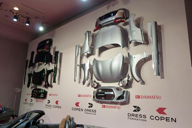 着せ替えるクルマ「ダイハツ・コペン」の「DRESSパーツ」。これはドアを除く11枚の樹脂外板やヘッドランプ、リアコンビランプからなる。