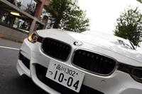 BMW 335iツーリング Mスポーツ(FR/8AT)【試乗記】の画像