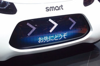 フロントの液晶パネルには、他者に向けてのメッセージが表示される。