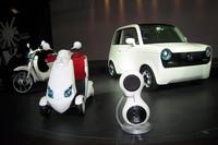会場にはさまざまなEVが並べられた。写真左から、「EV-Cub」「EV-MONPAL」「U3-X」「EV-N」。