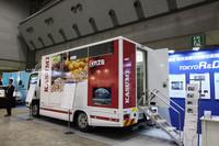 「東京R&D」によるコンバート電気小型トラック。クルマ好きにはスポーツカー「VEMAC(ヴィーマック)」で知られる同社は、1984年からEVの開発も手がけている。2トン積みで目標性能は最高速度120km/h、JCO8モードでの航続距離100kmで、今春から茨城県つくば市で実証実験に入る。EV化のコストは100万円台を想定しているという。