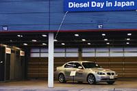 【Movie】ディーゼルってホントはどうなの?<br>ボッシュ「Diesel Day in Japan」(後編)