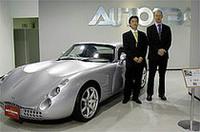 【Movie】「TVR」「ACカーズ」「バーキン」、日本導入開始