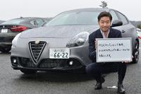 FCAジャパンで広報を務める黒岩真治さん。「FCAジャパンにとって1年目となる2015年は、よりエキサイティングで美しいクルマを皆さまにお届けしたいと思います」