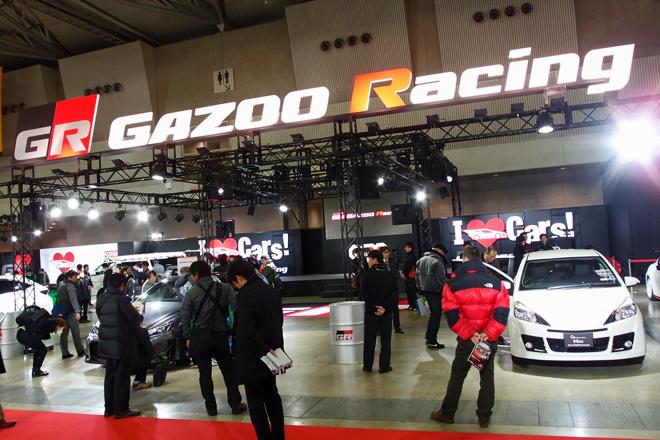 TOYOTA/GAZOO Racingブース外観