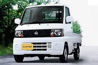「日産クリッパー」、オリジナルは「三菱ミニキャブ」。三菱は同車を、2003年10月から2004年12月末までに累計3万3300台日産へ供給した。