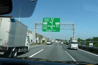 外環道から関越道に入り、鶴ヶ島JCTで圏央道へ。