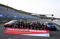 マツダがとんでもないことを……「CX-7」発売前試乗会で一般ユーザー全開走行!の画像