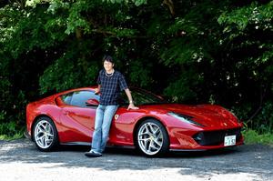 谷口信輝の新車試乗――フェラーリ812スーパーファスト(前編)