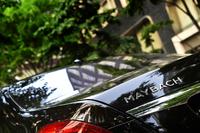 """再びよみがえったマイバッハ。メルセデス・ベンツブランドの傘下で、""""究極のエクスクルーシブ性""""を追求するブランドと再定義された。"""