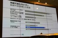 海外で先行して行われた「MINI E」の実証試験では、参加ユーザーの多くが現状の性能で満足したという。