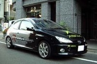 【Movie】プジョー「206」のXbox仕様車が当たる!
