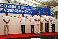 ドライバーを務める方々。スピーチするモータージャーナリストの石井昌道さんをはじめ、左からフリーランスライターの斉藤聡さん、モータージャーナリストの片岡秀明さん、自動車技術解説者の熊野学さん、モータージャーナリストの津々見友彦さん、自動車評論家の国沢光宏さん、日本EVクラブ会員の薄井武信さんと、この日欠席されたモータージャーナリストの斉藤慎輔さんの計8名。