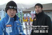 ゲレンデで新作スキーを試すことになったモータージャーナリストの五味康隆氏。