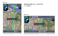 次の交差点で自分がどのレーンを走ればいいかがわかるレーン案内。画面は縦でも横でも選ぶことができる。