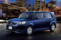 トヨタ、特別仕様車5モデルをぞくぞく発売