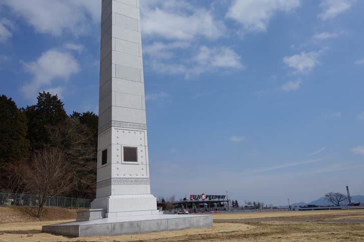 FSWの西ゲート横に建造された、50周年を記念するモニュメント。「モータースポーツ顕彰碑」と刻まれている。