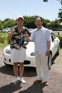 3代目ロードスターのチーフエンジニア、貴島孝雄さんとツーショット。