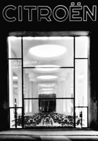 「シトロエン」の超モダンショールーム、パリにオープン!
