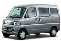 2013年内の生産終了が予定されている、現行型の「三菱ミニキャブ バン」