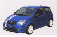 「シトロエン C2」にわずか5台の限定車の画像