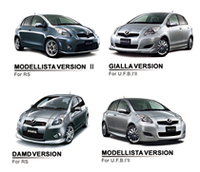 「トヨタ・ヴィッツ」ターボモデルのカスタマイズカー発売