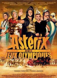 こちらが、話題の映画『Asterix aux Jeux d'Olympiques』。