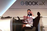 携帯電話をG-BOOK mXとペアリングさせることで、ワイヤレスでの音楽再生が可能。