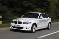 BMW、電気自動車のカーシェアリングを開始
