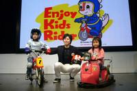 「クルマ好き&バイク好き育てます!」ホンダがモータースポーツ普及活動を発表の画像