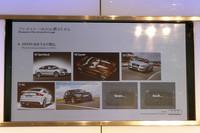 2010年は7種のニューモデルが投入される予定。