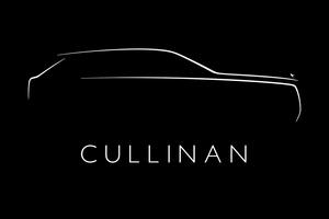 ロールス・ロイス初のSUV「カリナン」、5月10日20時にデビュー