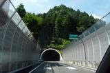 圏央道建設において、高尾山にトンネルを掘らない方法はなかったのだろうか?