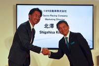 昨年ポルシェと熱戦をくりひろげたトヨタ陣営の北澤重久氏(写真左)も来場。ポルシェ ジャパンの七五三木社長(同右)とトークセッションを行った。