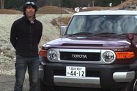 トヨタFJクルーザー(4WD/5AT)【動画試乗記】の画像