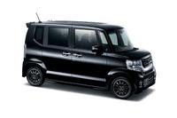 ホンダの軽「N-BOX」「N-BOXカスタム」に装備充実の特別仕様車の画像