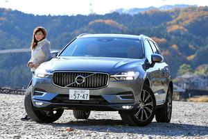 第7回:「XC60」で行く吉田由美の爽快ドライブ