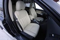 ボルボXC90 V8 TE(4WD/6AT)【試乗記】の画像