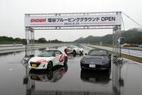 2015年9月25日に行われた開所式の様子。ショーワとの関係が深い3台のスポーツカーがお出迎え。