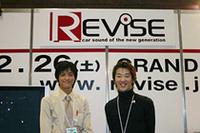 リバイズ西田氏(右)とライズ岩畦氏が合体して新生リバイズが誕生。箕面の新店は2月26日にオープン。