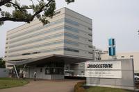 東京都小平市のブリヂストン技術センター