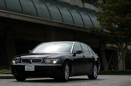 BMW 745Li(6AT)【ブリーフテスト】