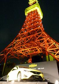 黄色にライトアップされた東京タワー。