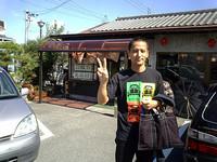 """高松市三名町にある、さぬき一番 一宮店。""""ぶっかけ""""が有名なお店です。"""