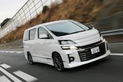 """トヨタ・ヴェルファイア3.5Z""""G's""""(FF/6AT)【試乗記】"""